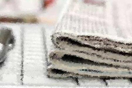 An Article on Mirpur Khas Talpurs in Al-Waheed Sindhi Newspaper