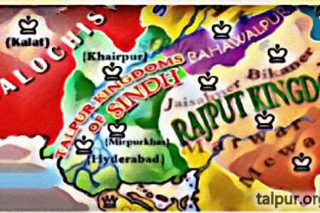 Khairpur Revisited