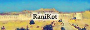 Ranikot Fort Watercolor graphic image