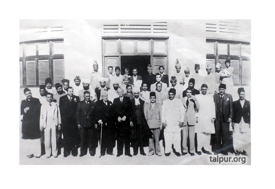 A group photo of various Mir Saheban with the Father of the Nation, Muhammad Ali Jinnah