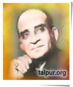 Portrait picture of Mir Ghulam Ali Khan Talpur