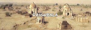 Drighbala image