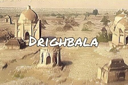 Drighbala-The Lost City of Mir Allahyar