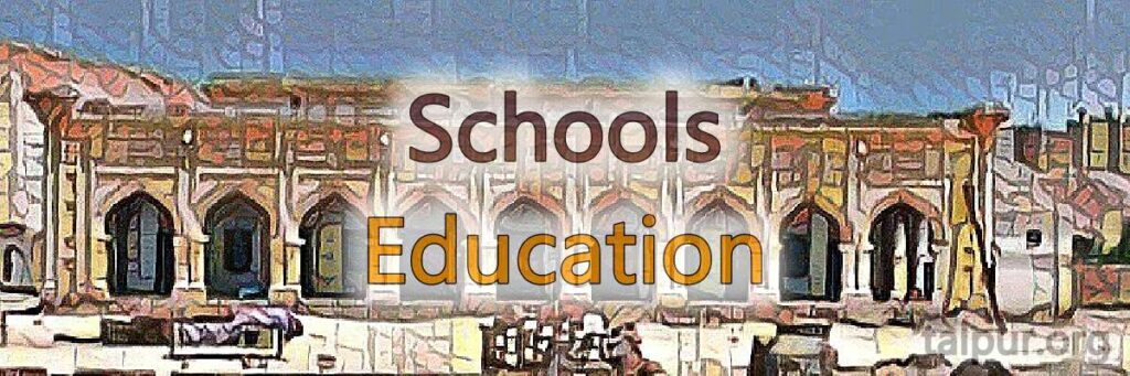 Khairpur Revisited – Education