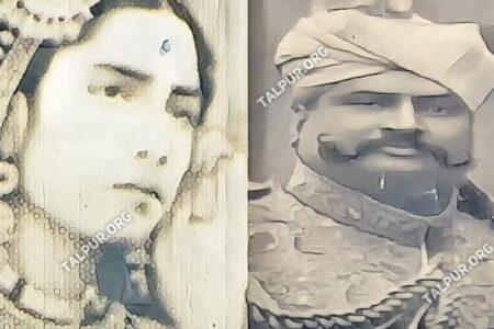 """Mir Ali Nawaz """"Naz"""" and Bali Love Story"""